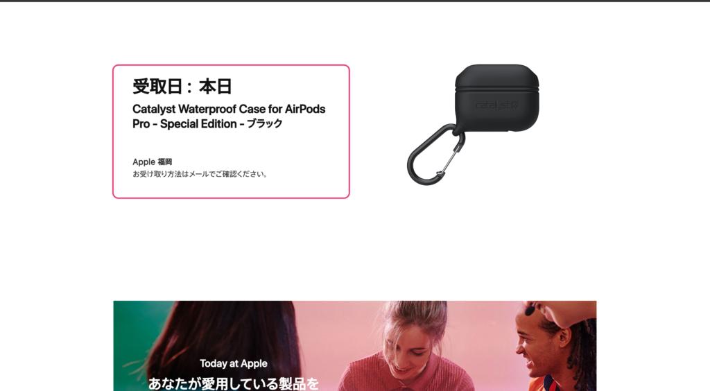 出所:Apple公式サイトのスクリーンショット 何故かApple福岡天神に在庫があり,「当日受け取りが可能」になっていました.もちろん即購入です.