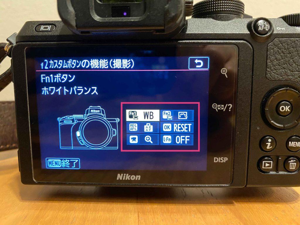 出所 : SMATU.netにて撮影 ニコンZ50の場合,設定を変更できる物理ボタンは全部で6つです.