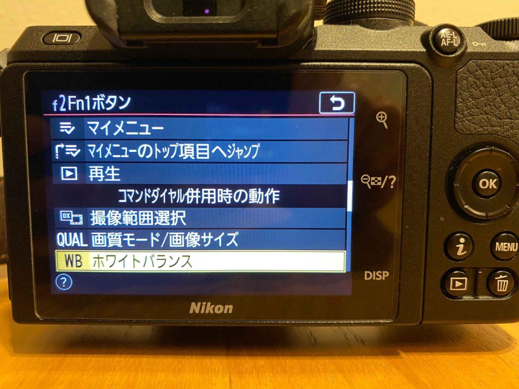 出所 : SMATU.netにて撮影 ボタンによって割り当てできる項目が異なるので,少し注意が必要です.