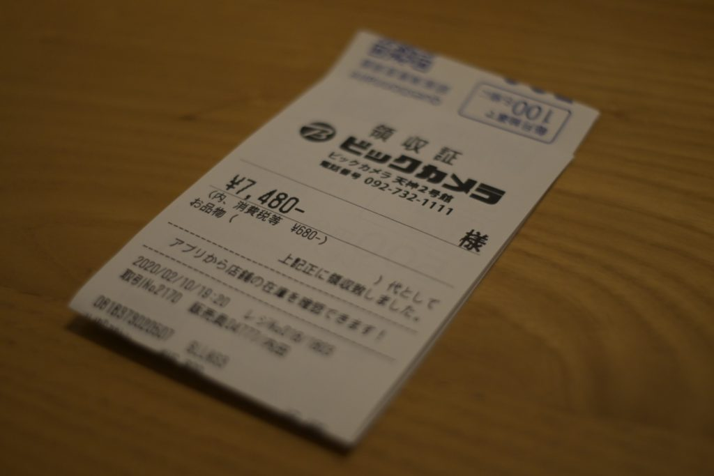 出所 : SMATU.netにて撮影 行きつけのビックカメラで購入しました.価格は税込みで7,480円です.
