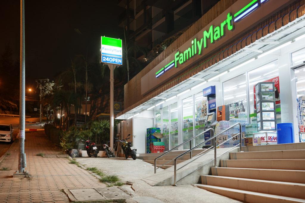 Famliy Mart store