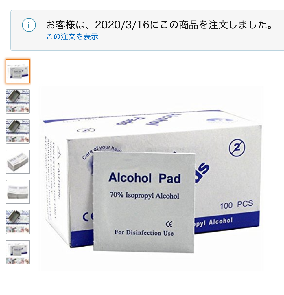 apple-okays-cleaning-iphone-with-disinfectant-1