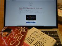 paleo-channel-yu-suzuki-nishino-akihiro-entertainment-laboratory-