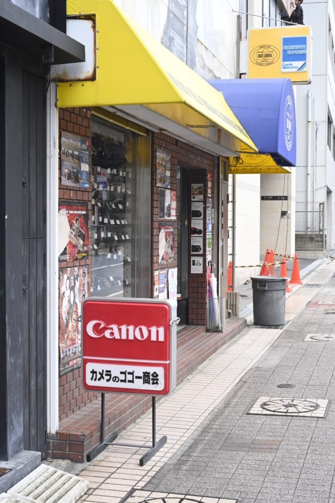 Nikon-old-lens-w-nikkor-c-35mm-f25-first-impression-review-13