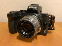 Nikon-old-lens-w-nikkor-c-35mm-f25-first-impression-review-1