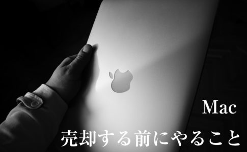 Macbook pro retina. Black and white photo.