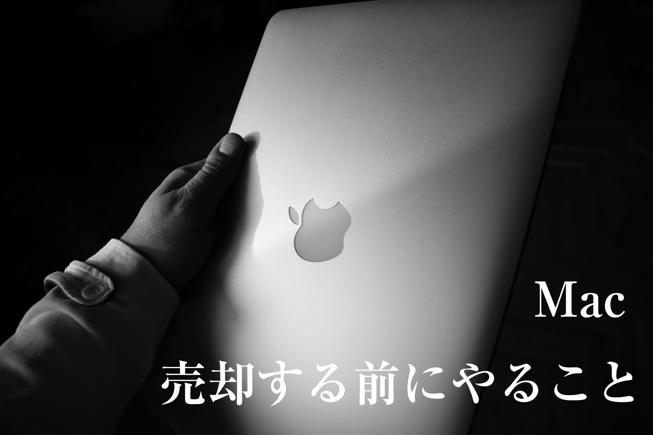 Macbook pro retina. Black and white photo.