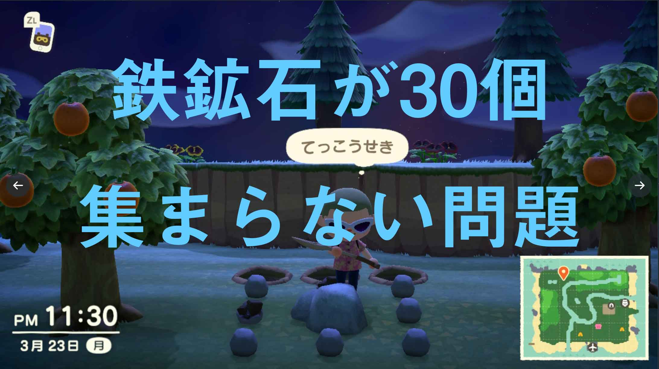 animal-crossing-Iron-ore-knowledge-and-information-new-horizons-switch-ver_1