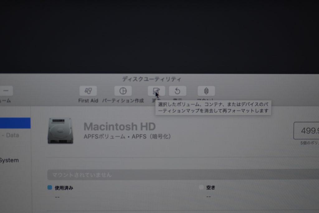 サイドバーの「Macintosh HD」を選択舌状態で「消去」をクリック.