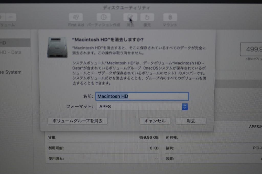"""「Macintosh HD」という名前はそのままで """"ボリュームグループを消去"""" をクリックする. フォーマットは「APFS」または「Mac OS 拡張 (ジャーナリング)」 (Mac が推奨してくれる)"""