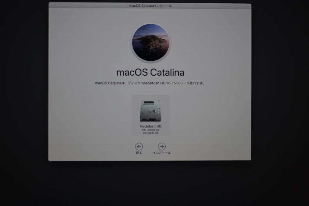 インストールMacintosh HD を選び,インストールをクリック.