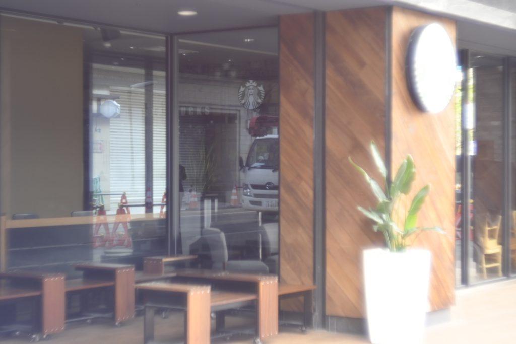 隣のスタバ.毎朝コーヒー飲んでましたが,ここも今日(4月9日)より閉店.