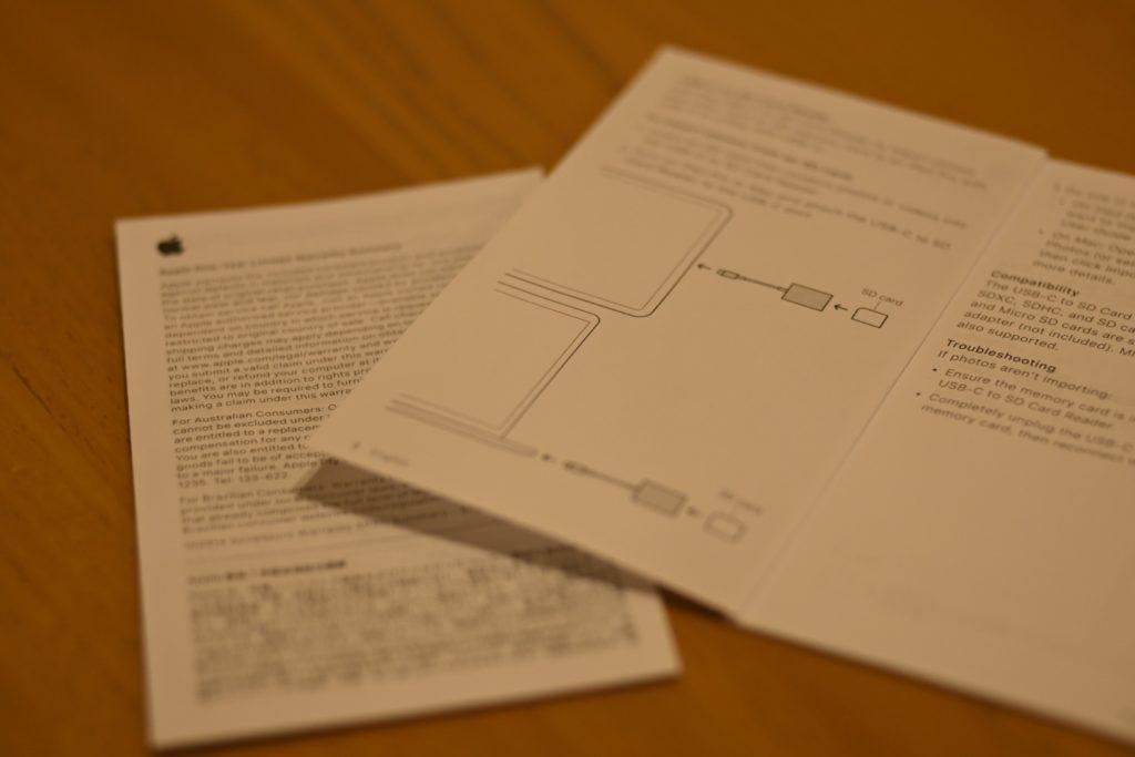 Photo : SMATU.net 同梱品は説明書のみです.