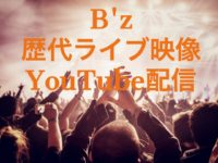 Bz-successive-live-video-and-movie-limited-time-delivery-youtube