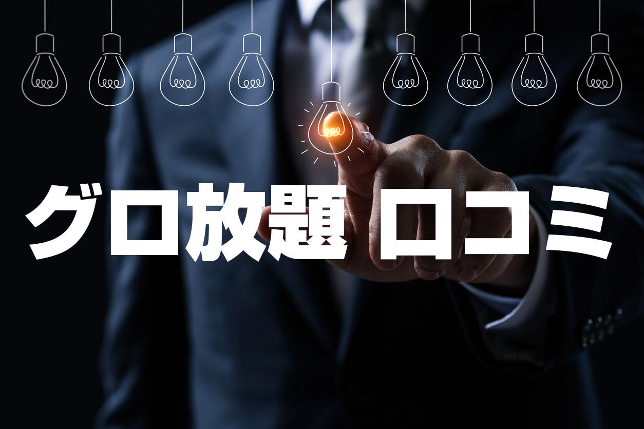 businessman pointing a sketch lightbulb