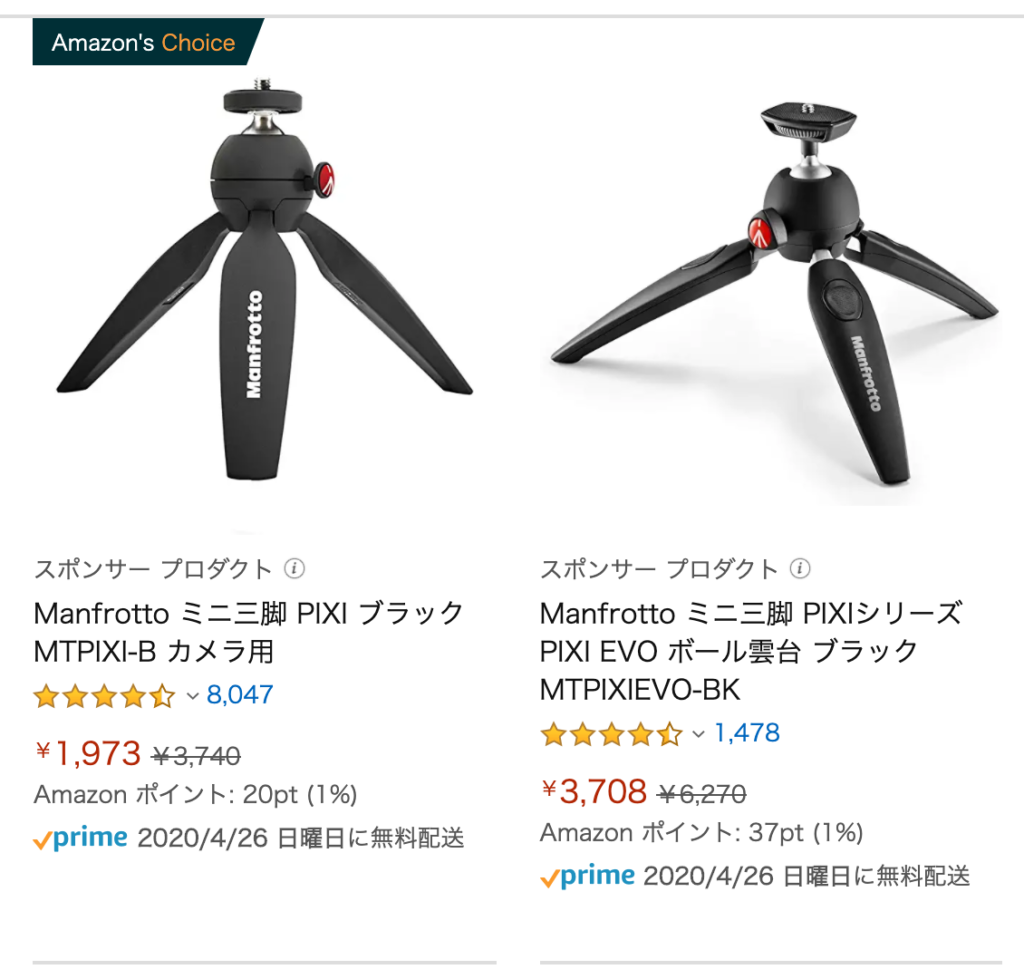 Manfrotto-pixi-evo-tabletop-mini-tripod-8