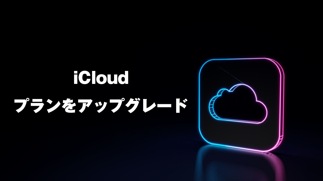 3d glowing neon symbol of icon of iCloud drive app isolated on black background