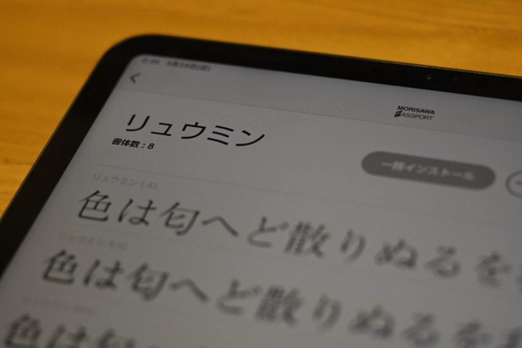 Photo : SMATU.net