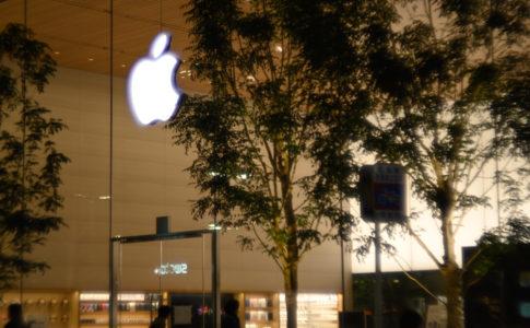 Apple-business-resumption-tokyo-osaka-nagoya-fukuoka-1