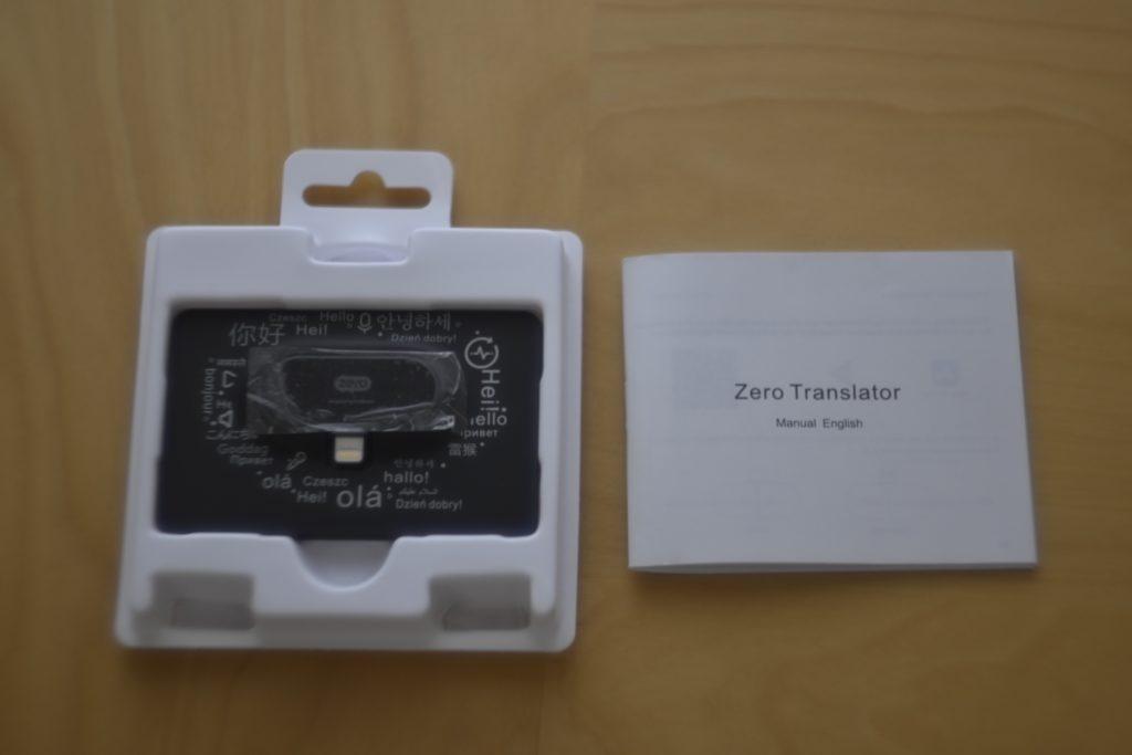 Photo : SMATU.net 充電の必要もないので,同梱品はシンプル.本体,ケース,説明書のみです.