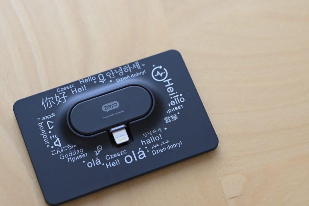 Photo : SMATU.net ビジネスシーンで付加価値の高いデバイスになる,そんな予感がしています.