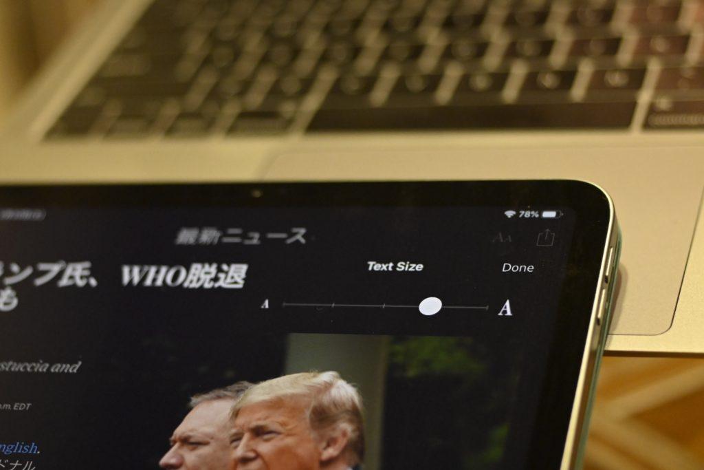 iPadアプリでは,右上にアイコンが配置.iPhone版とはUI / ユーザインタフェースがやや異なる.