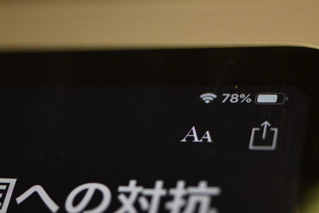 念の為.この↑Aが重なってるのが,フォントサイズを変更するアイコンです.