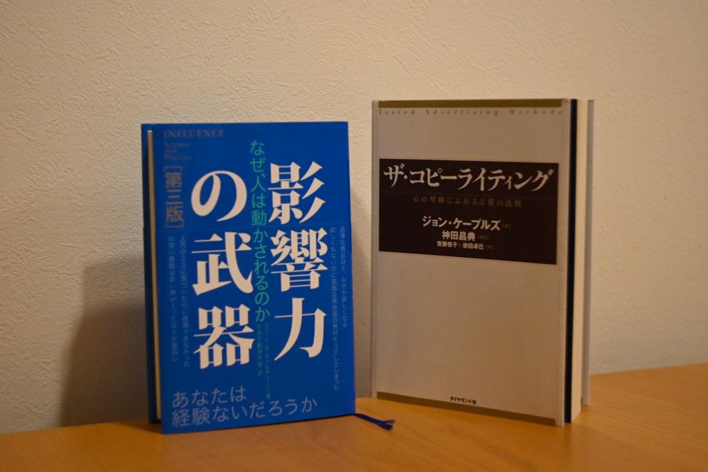 文章術の知識も身につくが,この2冊はそれ以外の気づきも多いはず. 3,000円する書籍だが,1万円だしてもお釣りがくるくらい勉強になる.
