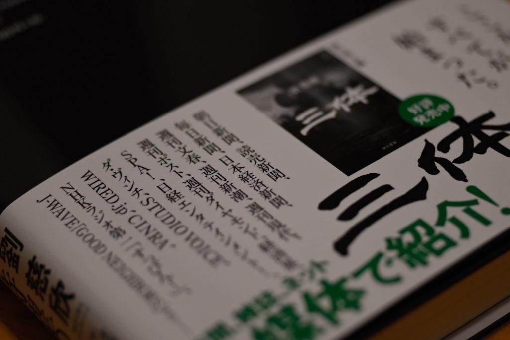 日本のメディアでも多数紹介されている.