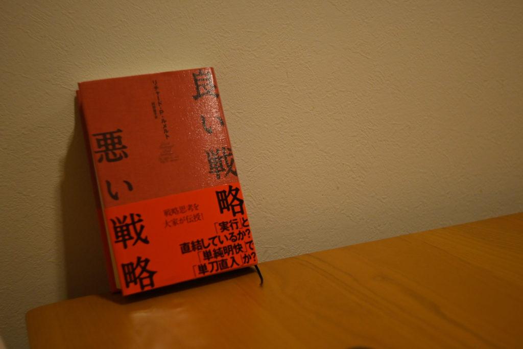 Amazonで売り切れている書籍とかを,今後すぐに買うこともできなくなりそう.