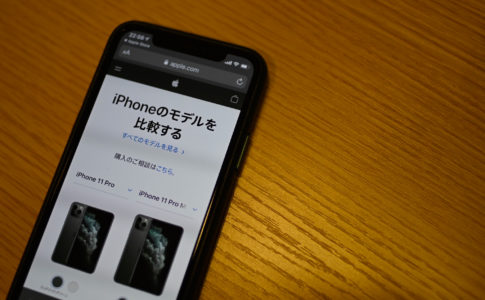 All-iphone-12-models-are-likely-to-have-an-OLED-display-1