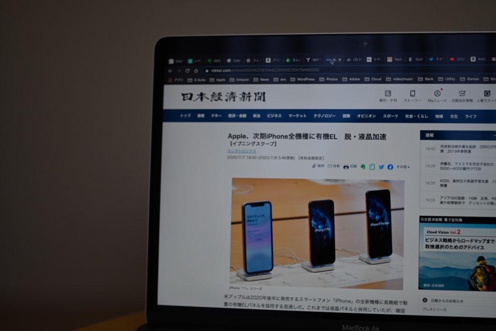 日経新聞のような経済メディアが新型iPhoneのニュースを報じると,iPhoneの発売が現実味を帯びてくる.