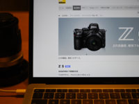Nikon-unveils-the Z5-Z50-users-are considering-a replacement-1