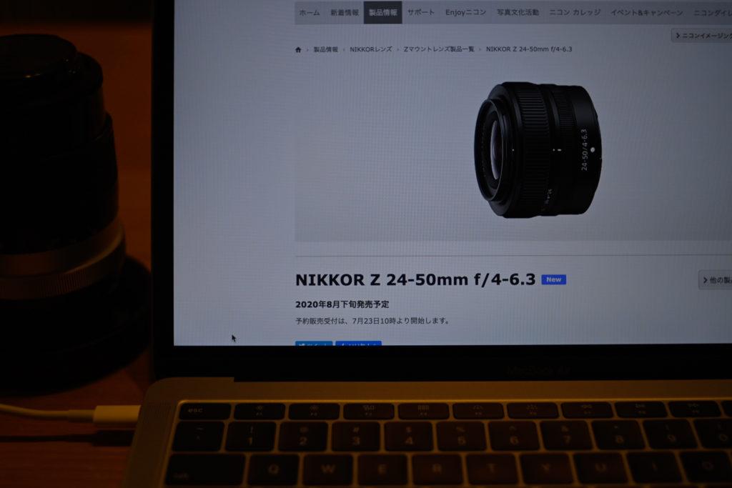 Nikonのキットレンズは,外観は安っぽいが光学系はきちっと作り込まれている. キットレンズとしての写りは,超優秀たいへん秀逸.