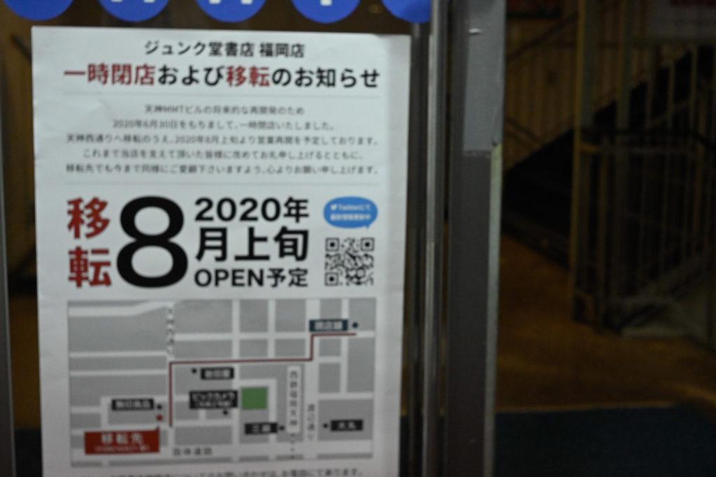 ライフフォト5つめ,書店と本.