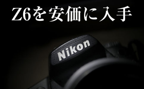 Nikon logo on a DSLR camera