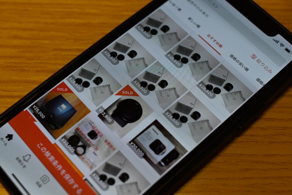 メルカリでは『FTZ マウントアダプター』が,21,000〜25,000円くらいの価格で売却可能.