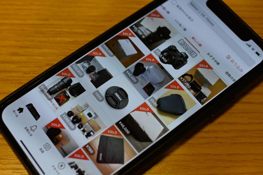 メルカリでは『NIKKOR Z 24-70mm f/4 S』が,40,000〜46,000円くらいの価格で売却可能.