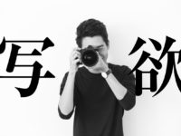Young Asian Photographer