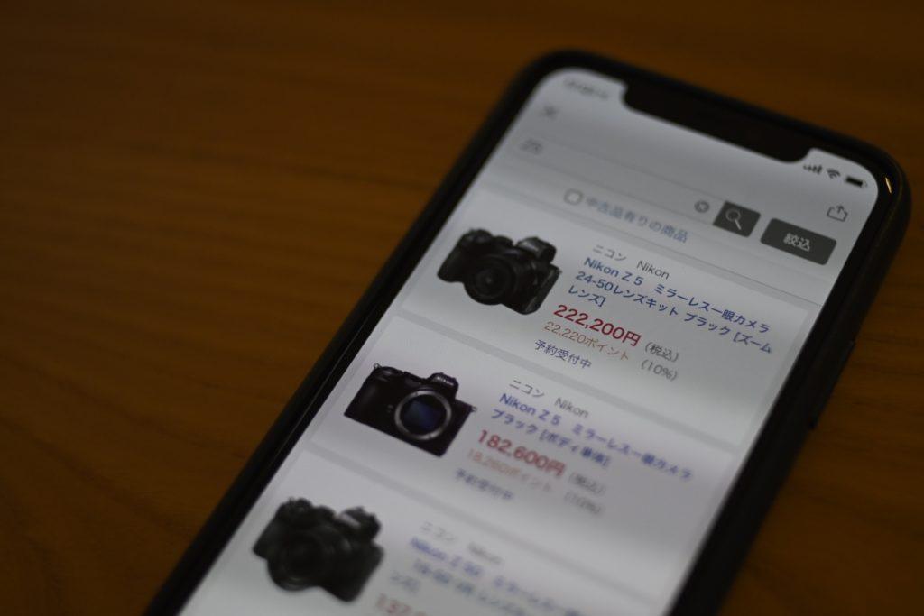 ビックカメラでも,本日7月23日からZ5の予約受付が開始.