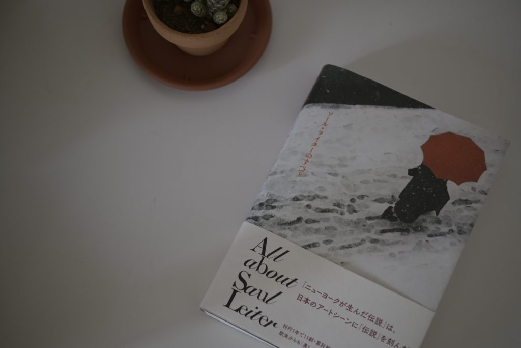 Favorite-quote-from-all-about-saul-leiter-3
