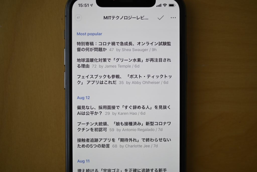 「Text-Only」は見出しだけが並ぶ.ニューのような更新頻度が高いウェブサイトはこれが良い.