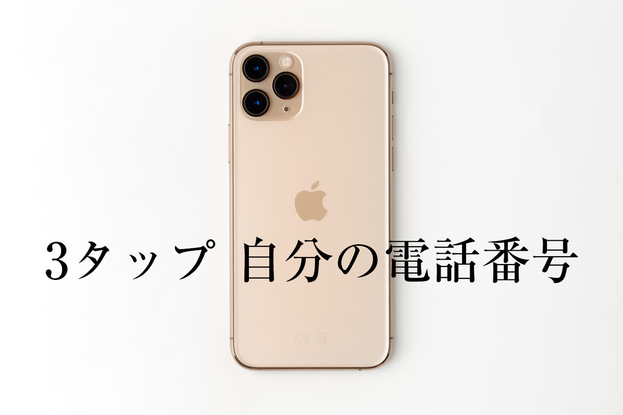 Apple iPhone 11 Pro on a white background.