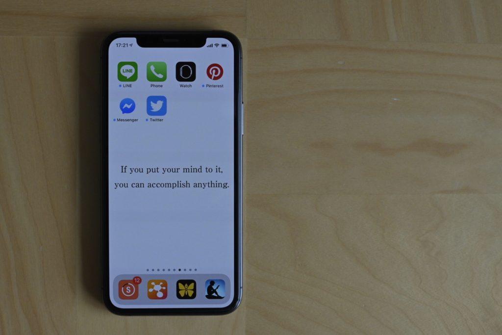 最初に「電話アプリ」を起動.