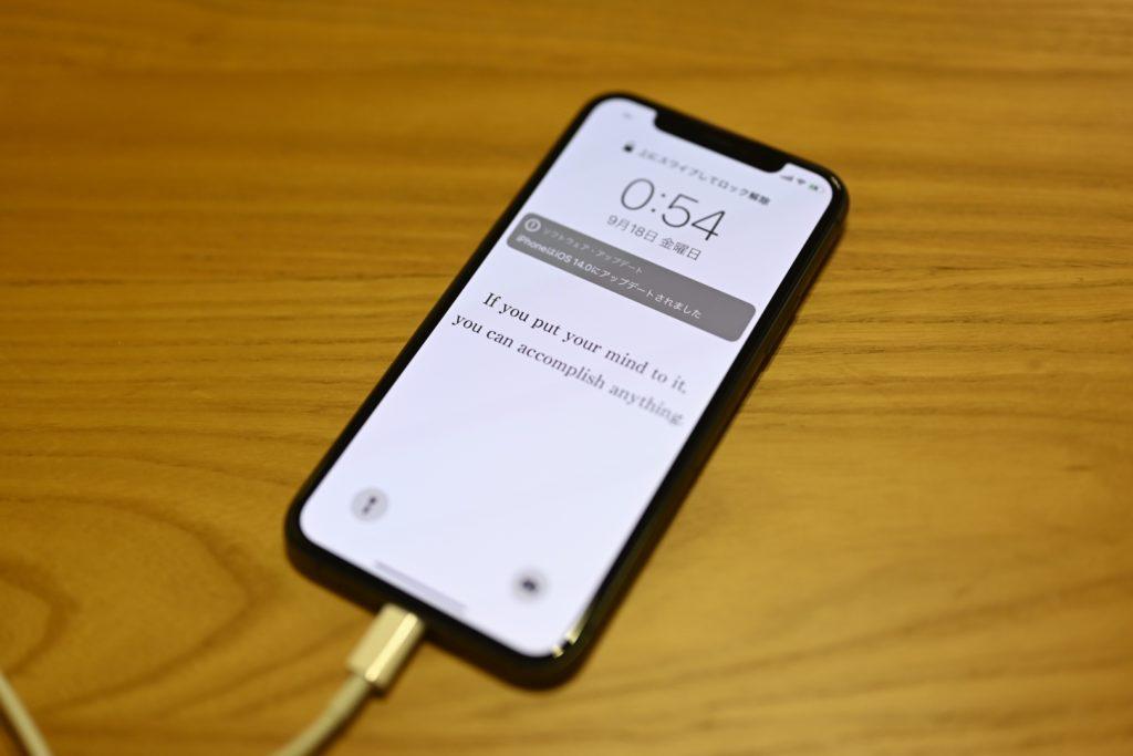 iOS14のインストールが完了.