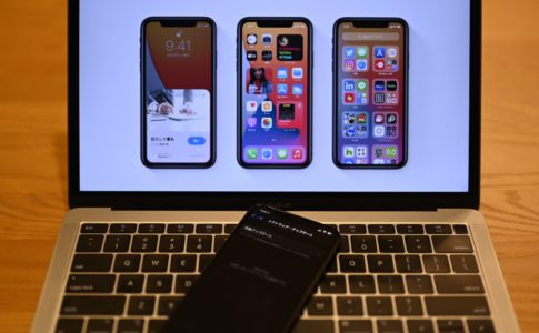 iphone-how-to-update-to-ios14-1