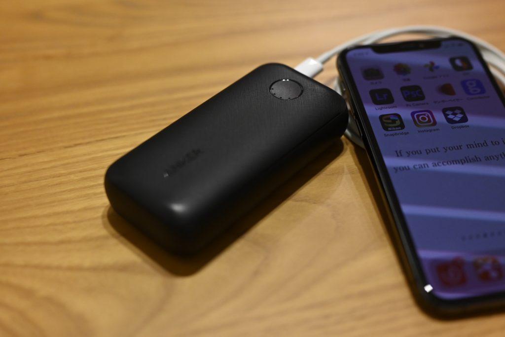 20%以上の充電と電源,そして安定したネットワーク(Wi-Fi環境)を確保. 万全の状態でアップデートを.