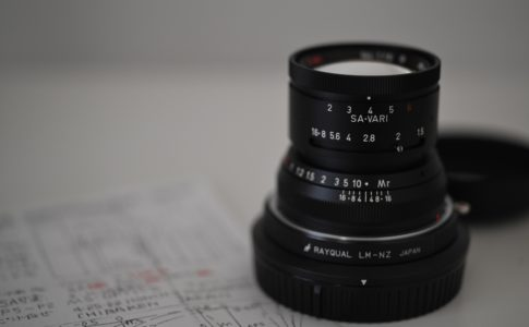 ms-optics-varioprasma-f15-50mm-handwriting-manual-for-personal-use-1