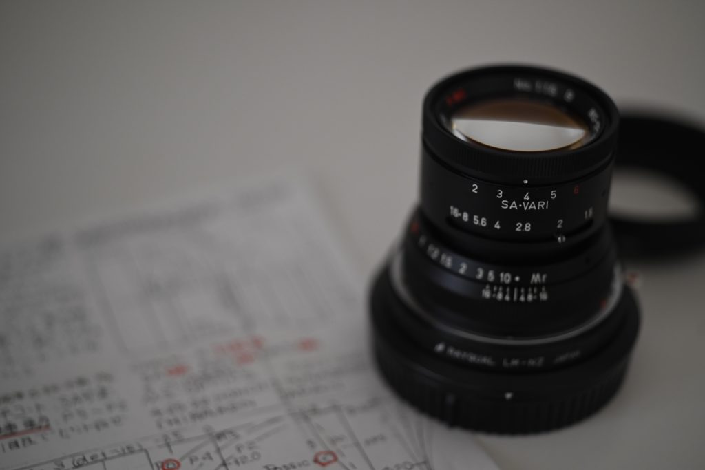 ms-optics-varioprasma-f15-50mm-handwriting-manual-for-personal-use-7