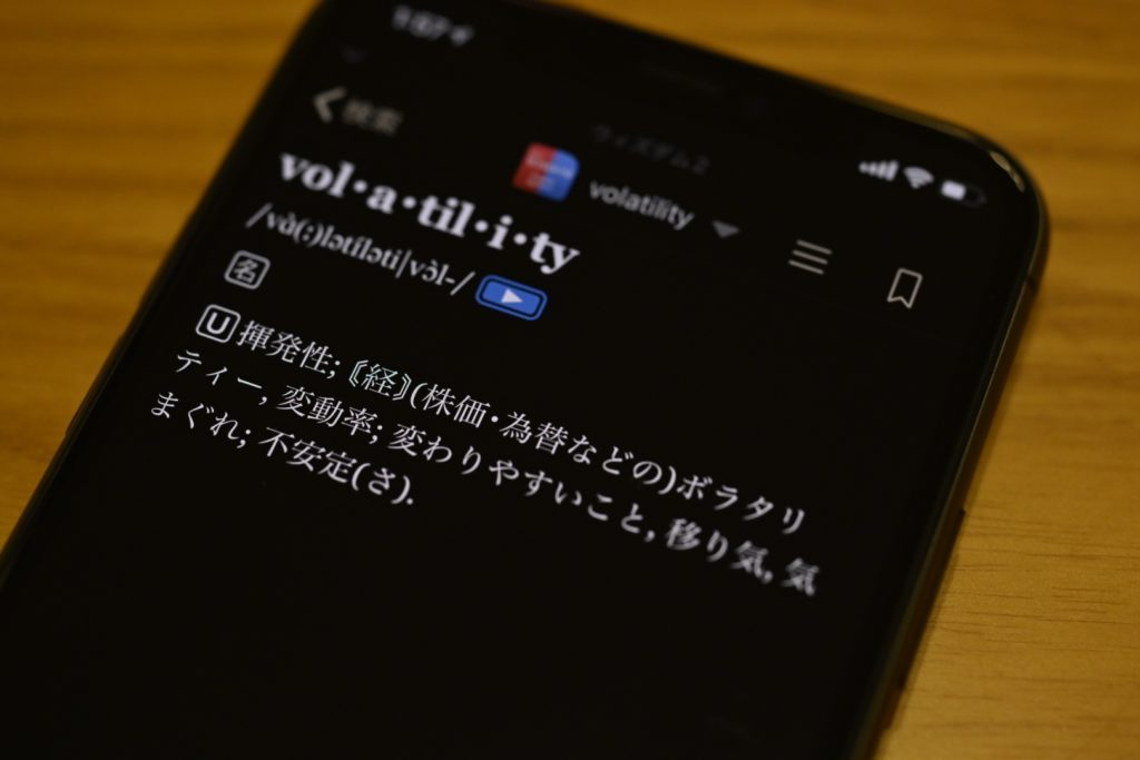 vuca-it-word-volatility-uncertainty-complexity-ambiguity-1